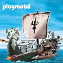 Playmobil 9244 Dragons - Dragos Schiff